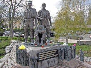 Центральный мемориальный комплекс памяти воинам-